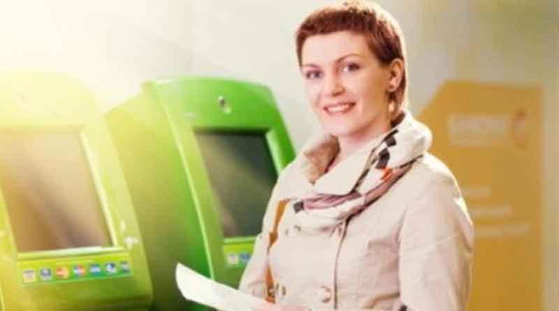 Оформить заявку на кредитную карту Кукуруза онлайн