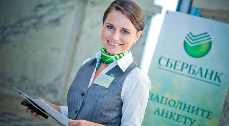 Молодая девушка предлагает оформить рефинансирование ипотеки в Сбербанке