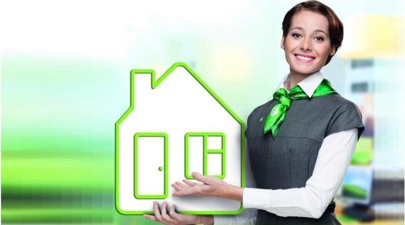 рефинансирование ипотеки в сбербанк 2020 году условия кредит мособлбанк для физических лиц