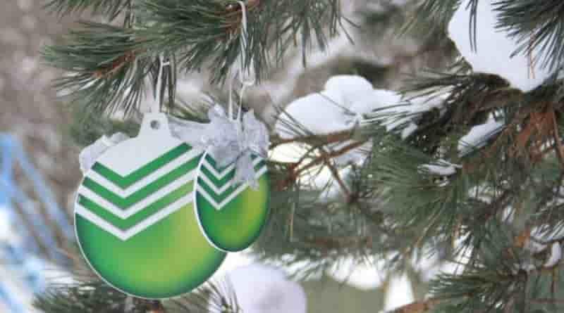 кредитные карты сбербанка 2020 год с праздниками и выходными