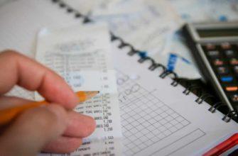 Подсчет денег на калькуляторе