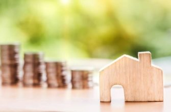 Снижение платежа по ипотеке